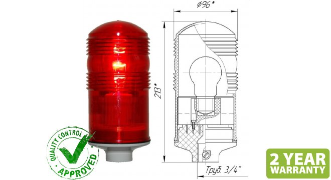 Obstruction light ZOM 75W